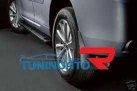 Брызговики комплект оригинал SR5 для Toyota 4Runner