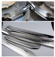 Металлические накладки на пороги в салон HIGHLANDER (2011-)