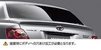 Спойлер задний 08150-22260 Япония для TOYOTA MARK X (04-)