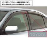 Ветровики дверные 08611-20310 Япония для TOYOTA Premio 24# (02-)
