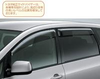 Ветровики дверные 08611-44070 для TOYOTA IPSUM ACM2# (01-)