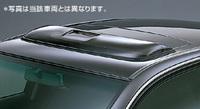 Спойлер на люк Тайвань для TOYOTA CRESTA GXE1# (96-01)
