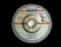 Диск шлифовальный (125 мм х 6 мм х 22 мм)