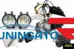 Противотуманные фары комплект для Toyota Highlander 07-11г.