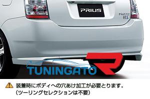 Заднии накладки бампера штатные Toyota Prius 2009-up