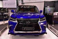 Аэродинамический обвес Комплект Double Eight Flap для Lexus LX570 2015+