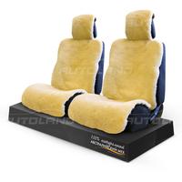 Накидки на сиденья из натурального меха «AUTOTREND Short» бежевые