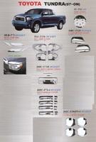 Хромированные накладки кузова TOYOTA TUNDRA (2007-)