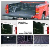 Вставка в кузов, пластик Toyota Hilux 5ft D.CAB