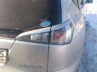 Реснички на стоп-сигналы, из стеклопластика FRP, под покраску, новые, для Toyota Caldina 03-08г. AZT24*