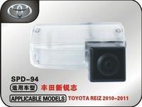 Камера заднего вида для Toyota RAV4 2013-