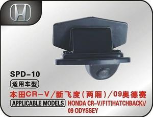 Камера заднего вида для Honda CR-V 06-12г