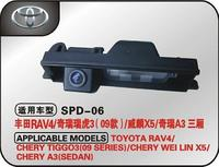 Видеокамера заднего хода Toyota-RAV4 06-