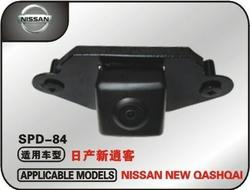 Камерa заднего вида Nissan New Qashqai