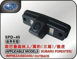 Видеокамера заднего хода для Subaru-Forester 2008-12г.