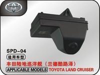 Камера заднего вида на Toyota LAND Cruiser 200