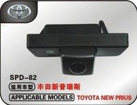 Камера заднего вида для Toyota Prius 2009-