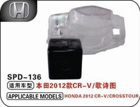Камера заднего вида Honda 2012 CR-V/Crosstour
