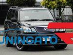Lexus LX 470 Бампер передний тюненговый Elford