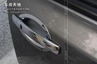 Хром накладки на ручки дверей для Nissan X-Trail 08-13г.