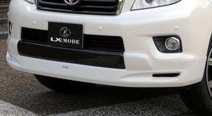 Обвес передний губа LX Mode для TOYOTA LAND CRUISER PRADO 150