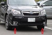Обвес передний (губа) для Subaru Forester 2012-