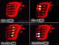 Тюнинг стоп-сигналы для Subaru Forester 2012-15г.