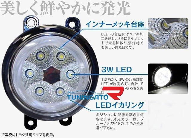 Светодиодные туманки ангел. глаз для Lexus IS250 (2005-13)