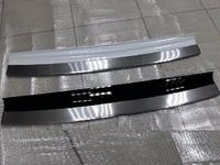 Накладка на задний бампер Sport Plus для Lexus LX570, Lx450d 16+