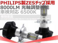 Лампы светодиодные Philips 6500K