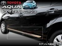 Молдинги дверей Toyota Aqua