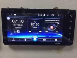 Универсальная магнитола Toyota Android Mstar QR-7102