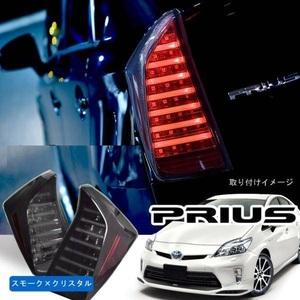 Диодные стоп-сигналы NEW-S для Toyota Prius 2009-