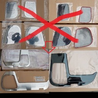 Защитные накладки на обшивку дверей для Lexus GX460