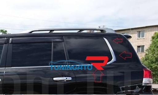 Молдинг заднего стекла хромированный для TOYOTA LAND CRUISER 200