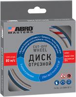 Набор дисков отрезных (230 мм х 1,8 мм х 22 мм х 3 шт)