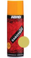 Краска-спрей SABOTAGE 321 (тёмно-кремовый)