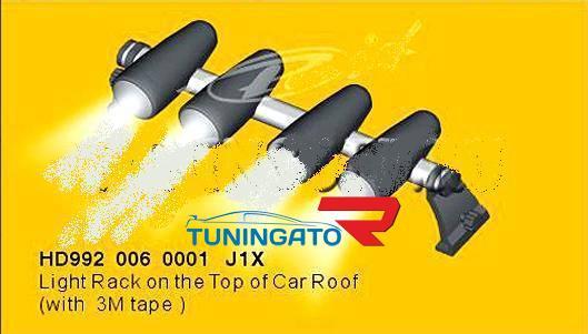 Осветительная стойка HD992 006 0001 J1X