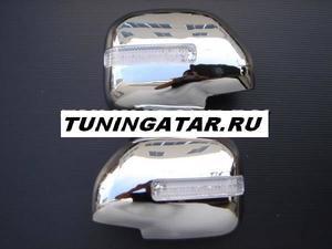 Хромированные накладки на боковые зеркала с поворотником LAND CRUISER