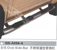 Подножки боковые NS-A098-A для FRONTIER / NP300 06-