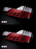 Диодные стоп сигналы красные, VALENTI JAPAN, Модель: TT10ALP-RC-1, очень яркий свет, подходят на ALPHARD ANH