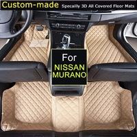 Ковры из экокожи модельные для Nissan Murano 2008-15г