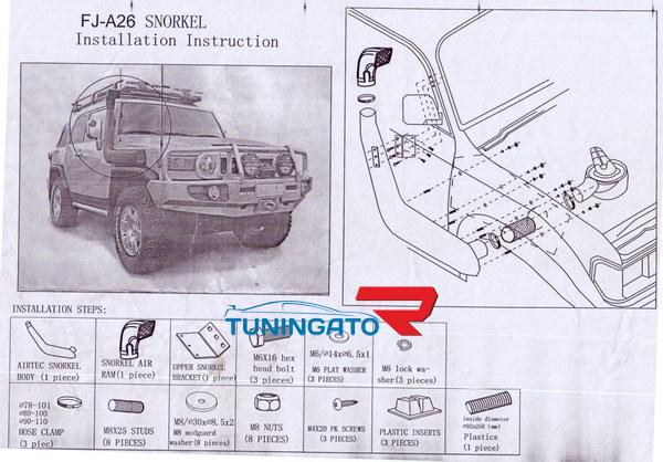 Шнорхель пластиковый (воздухозаборник) на TOYOTA FJ CRUISER (2006-)