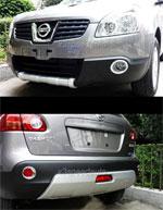 Накладки на передний и задний бамперы пластиковые для NISSAN QASHQAI\ Dualis (07-)