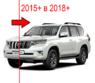 Рестайлинг комплект для переделки Toyota Prado 150 в 2017г