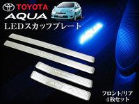 Накладки на пороги с подсветкой для Toyota Aqua