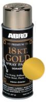Краска-спрей (золото премиум)