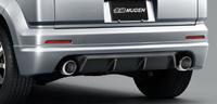Накладка на задний бампер (обвес) для Honda Crossroad