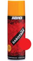 Краска-спрей SABOTAGE 6 (оранжево-красный)