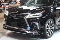 Аэродинамический обвес Комплект Double Eight Half реплика для Lexus LX570 2015+